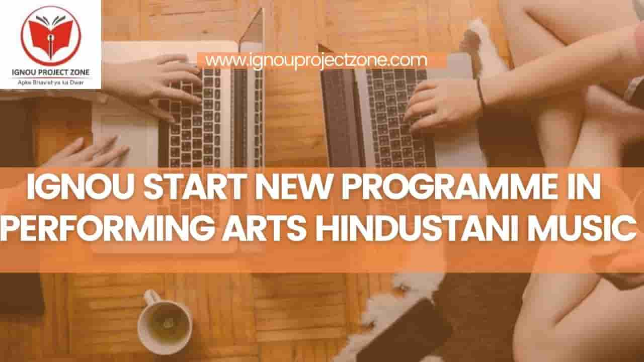 You are currently viewing IGNOU Start New Programme In Performing Arts Hindustani Music